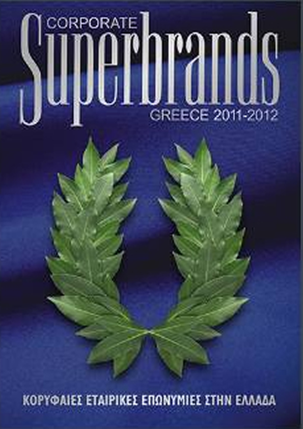 Greece Volume 4