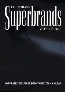 Greece Volume 5