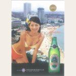 Hong Kong Media 2003