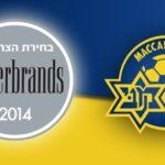 Israel Media 2014