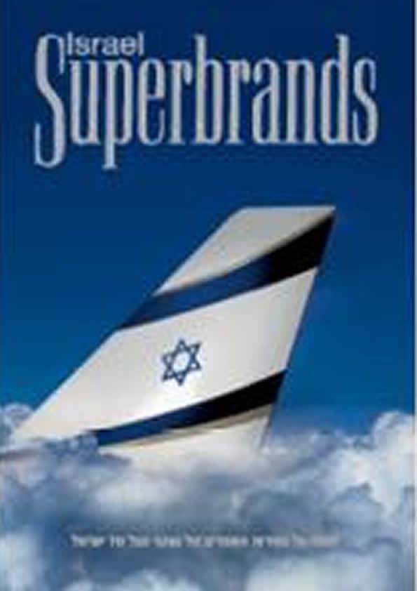 Israel Volume 3