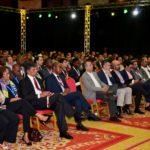 Mozambique Event 2016