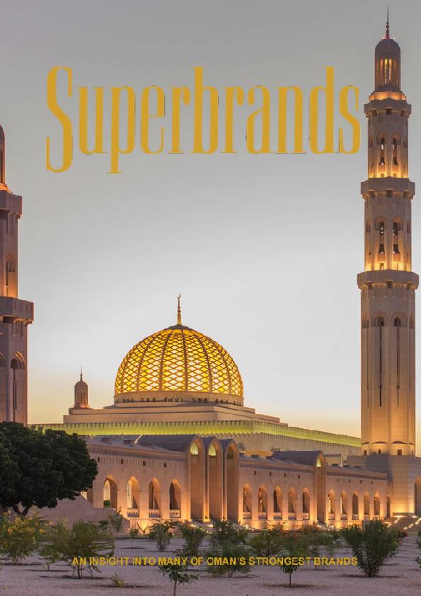 Oman Volume 1