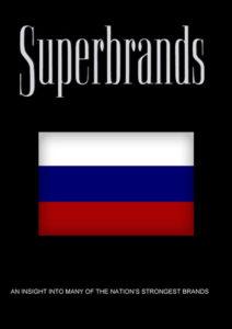 Russia Volume 5